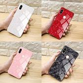玻璃背蓋 紅米Note5 手機殼 防摔 小米 紅米 note5 鋼化玻璃殼 全包矽膠 保護套 超薄 保護殼 仙女貝殼