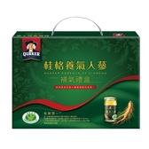 桂格 養氣人蔘禮盒 (60ml*8瓶/ 單盒) 飲品【杏一】