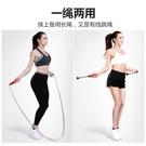 專業負重鋼絲成人訓練專用跳繩...