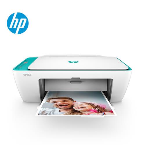 HP 惠普 DeskJet 2623 多彩全能相片事務機 湖水綠【耳塞、耳機】