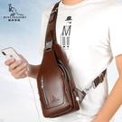袋鼠男士胸包男包斜挎包真皮質感單肩包男休胸前小包包韓版背包 快速出貨