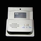 【DA253】2合1紅外線來客報知器『來客鈴+警報鈴』防盜器 紅外線感應器 電子狗 EZGO商城