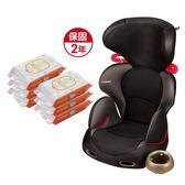 康貝 Combi Buon Junior EG 成長型汽車安全座椅/汽座 -風尚黑 ★送 手口濕紙巾(2串共6包)