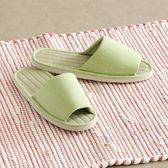 【MAGE】台灣製輕春小花居家室內拖鞋