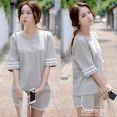 韓版學生短袖運動套女短褲大碼寬鬆顯瘦純棉跑步服休閒兩件套  朵拉朵衣櫥