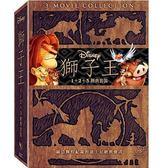 獅子王1-3套裝 DVD 免運 (購潮8)