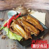 【富統食品】麻辣滷鴨翅400g/包《06/19-07/02 特價239》