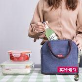 午餐袋保溫便當包手提包韓國小清新飯盒包保溫袋鋁箔加厚帶飯包飯盒袋子店長推薦好康八折