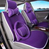 汽車坐墊夏季女神款手編冰絲制冷涼席通風座墊免綁卡通涼滑座椅套