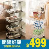 廚房收納 櫃架 廚房推車 可移動置物藍【I0022】堆疊式收納籃推車(附滑輪)二色MIT台灣製 收納專科