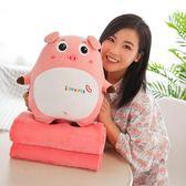 豬公仔被子暖手卡通抱枕被子兩用多功能可愛午睡毯三合一活動禮品