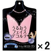 【數量限定】日本製 膠原蛋白肩部+面膜(1組2片)日本女孩