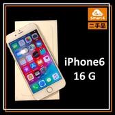 【台中愛拉風實體店面保障】iPhone6 16G 4.7吋二手機 中古 金色 無盒裝 附配件 功能全正常