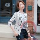 印花小西裝外套女小個子西服M-3XL春秋新款時尚洋氣修身高級感設計感西服上衣【風之海】