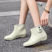 平底果凍雨鞋女短筒雨靴防滑套鞋水靴防水時尚【繁星小鎮】