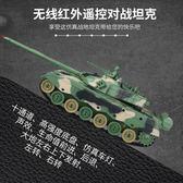 遙控坦克兒童大號充電動履帶式可發射對戰坦克越野車模型男孩玩具 曼莎時尚