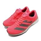 adidas 慢跑鞋 Adizero Adios 5 W 紅 黑 女鞋 BOOST中底 反光 低筒 運動鞋 【ACS】 EG4669