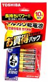 東芝鹼性電池4號10入+牙膏促銷包