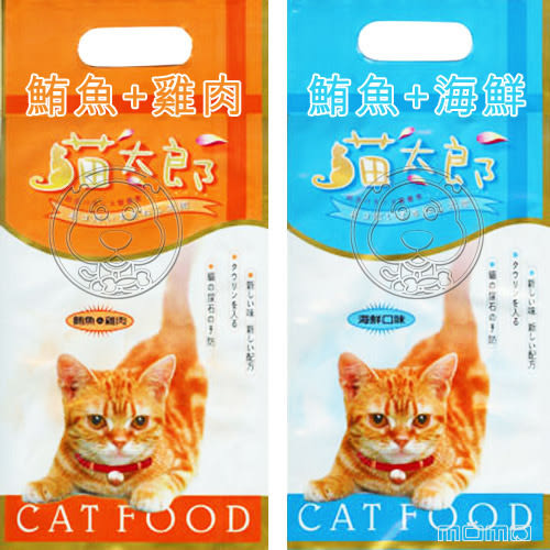【zoo寵物商城】貓太郎《成貓│鮪魚+雞肉 / 海鮮》乾糧 1.5kg送試吃包