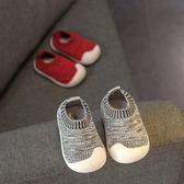嬰兒鞋 寶寶學步鞋男0-1歲2嬰兒軟底3春秋男寶寶鞋子幼兒女童6-12個月 滿1元88折限時爆殺