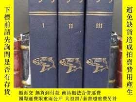 二手書博民逛書店The罕見Art Of Angling 釣魚經 三冊全 大量精美