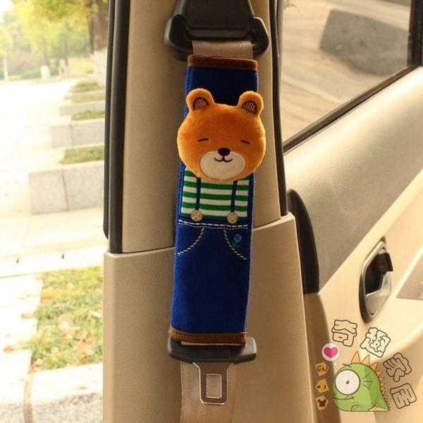 汽車用品安全帶套保險護肩套加長男女可愛卡通車飾裝飾品套裝內飾特惠免運