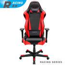 DXRACER 極限電競款 賽車椅 RW001  (黑紅色)