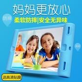 蘋果iPad4保護套 iPad2防摔硅膠套全包邊兒童卡通外殼老款Pad A1458/A1395/A1416