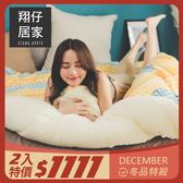 《任選2入$1111》暖被 法蘭絨 x 羊羔絨 暖暖厚被【多款任選】台灣製 羊羔絨 被子 翔仔居家