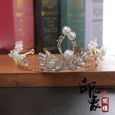 天鵝皇冠仿珍珠韓式新娘手工串珠頭飾結婚婚紗配飾生日王冠【萬聖節推薦】