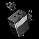 Mcdodo 二孔 PD QC 充電器 充電頭 快充頭 閃充頭 USB LED 全球萬用 方剛系列 麥多多