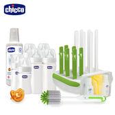 chicco-舒適哺乳矽膠玻璃奶瓶重量級優惠組