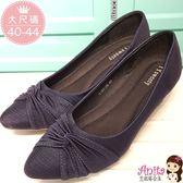艾妮塔公主。中大尺碼女鞋。優雅美感扭結尖頭鞋 共2色。(D490) 40 41 42 43 44碼