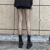 黑絲襪漁網襪女JK超薄款性感連褲襪子蕾絲情趣辣妹【貼身日記】