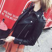 皮衣女短款韓版pu皮外套時尚修身顯瘦學生機車皮夾克 艾莎嚴選
