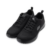 SKECHERS 運動系列 DYNAMIGHT AIR 綁帶運動鞋 黑 52786BBK 男鞋