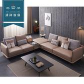 【新竹清祥傢俱】PLS-07LS103-現代時尚牛皮L型沙發 現代 時尚 牛皮 多人 沙發 客廳 風格