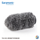【Saramonic 楓笛】麥克風戶外防風毛套 TM-WS1