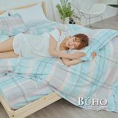 BUHO 單人三件式薄被套床包組(寧和靜美)