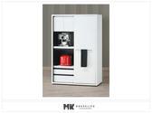 【MK億騰傢俱】ES706-02黑白4*6尺餐櫃