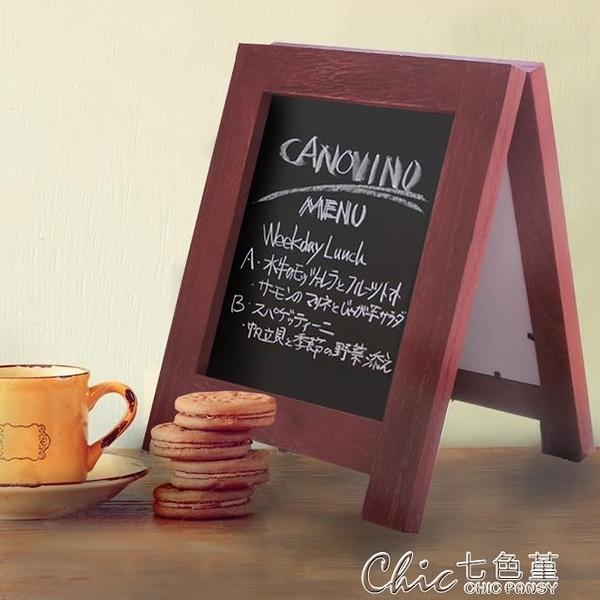 小黑板小尺寸立式小黑板 吧台桌面創意廣告板宣傳板留言板 雙面可寫多色 【全館免運】
