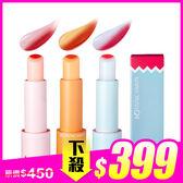 韓國 Botanic Farm 童話樂園晶潤雙色唇膏3.8g 三色可選 口紅 ◆86小舖 ◆