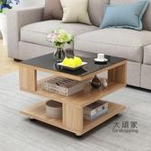 茶几 定製簡約沙發邊几角几鋼化玻璃迷你小創意正方形小茶桌電話几客廳T 4色
