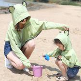 夏防曬遮陽帽子女太陽帽防紫外線防曬衣遮臉沙灘防曬帽戶外女百搭  草莓妞妞
