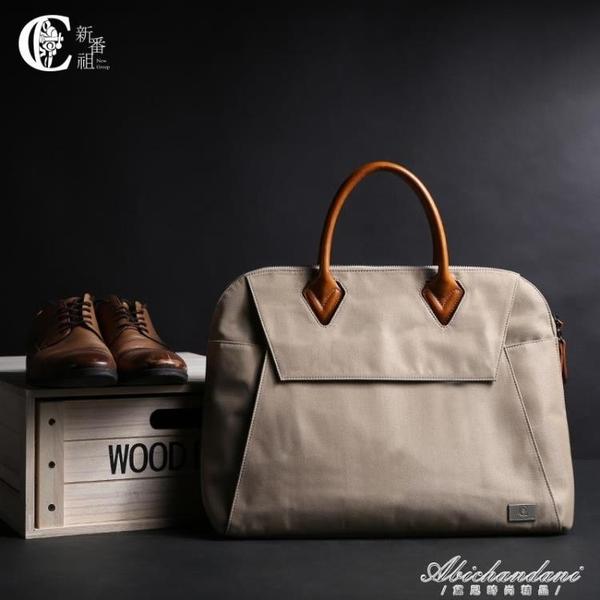 手提包男商務包簡約休閒帆布大容量包包出差手拿電腦包男包公文包 黛尼時尚精品