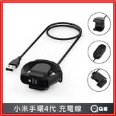 小米手環4代充電線 小米手環免拆充電線 單夾式充電線 [R19] 小米手環充電器