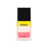 韓國 ESPESSO 頂級沙龍三色修護精華油(40ml)【小三美日】