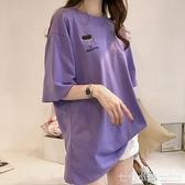 短袖t恤女夏bf寬鬆胖妹妹200斤中長款純棉ins半袖大版紫色上衣潮