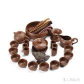 宗棠紫砂功夫套裝家用陶瓷辦公茶蓋  Dhh6826【男人與流行】