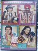 挖寶二手片-P02-113-正版DVD*電影【瘋狂家庭】-印度時報評選,年度十大最佳電影